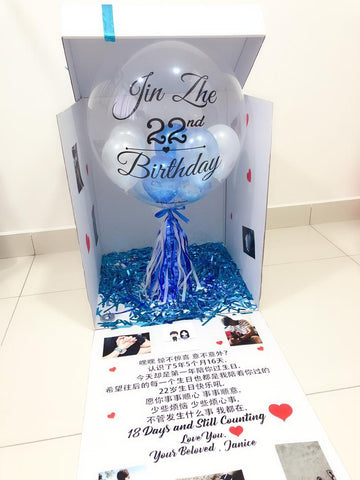 Surprise Box with Personalised Bubble Balloon with Photo and Message in Box