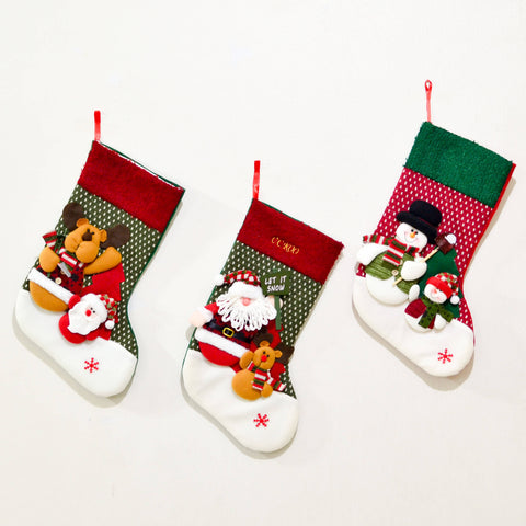 Personalised Christmas Socks (Christmas 2020)