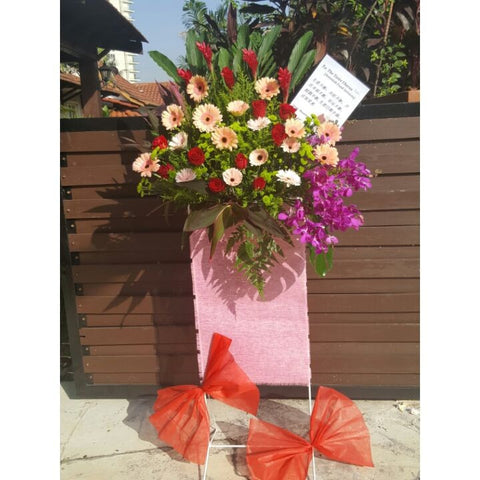 Daisies Theme Flower Stand