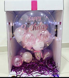 Pink & White 'Happy Birthday' Surprise Balloon Box