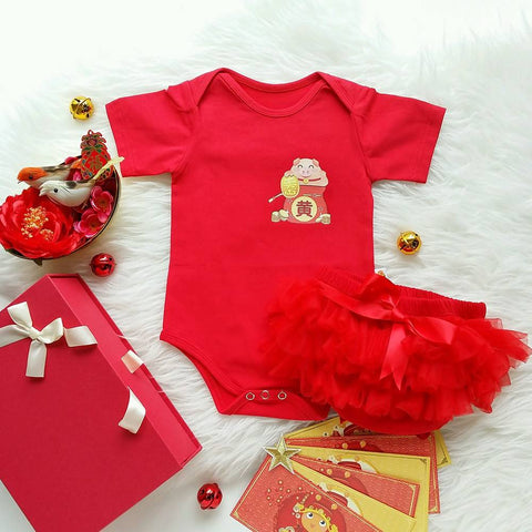 Lucky Pig in Lucky Bag Pocket Surname CNY 2019 GIRL Set (Baby Tutu+Gift Box)