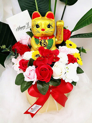 "7"" Lucky Cat Flower Bloom Box"