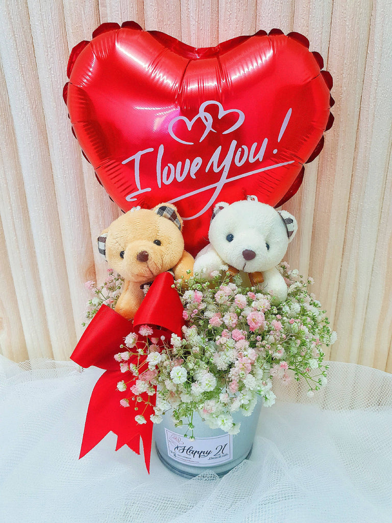 Baby Breath Teddy Bear With Balloon Arrangements (Valentine's Day 2020)