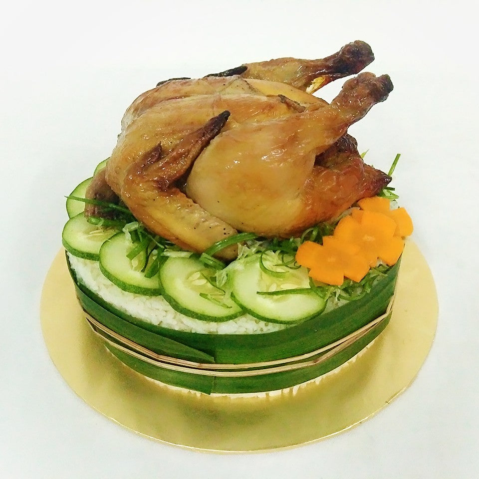 Chicken Rice Cake