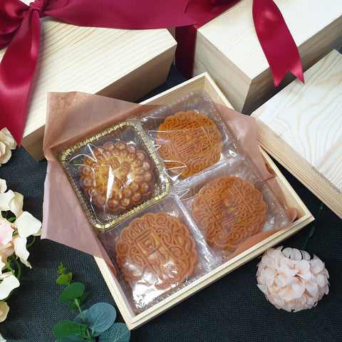 Mid Autumn Festival Mooncake 2020 Gift Set 02 (Nationwide Delivery)