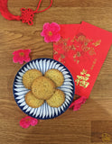 CNY Cookie Bundle Set