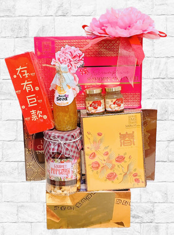 CNY 2021 Hamper | Oriental Bliss CNY Hamper 2021_TYPE C