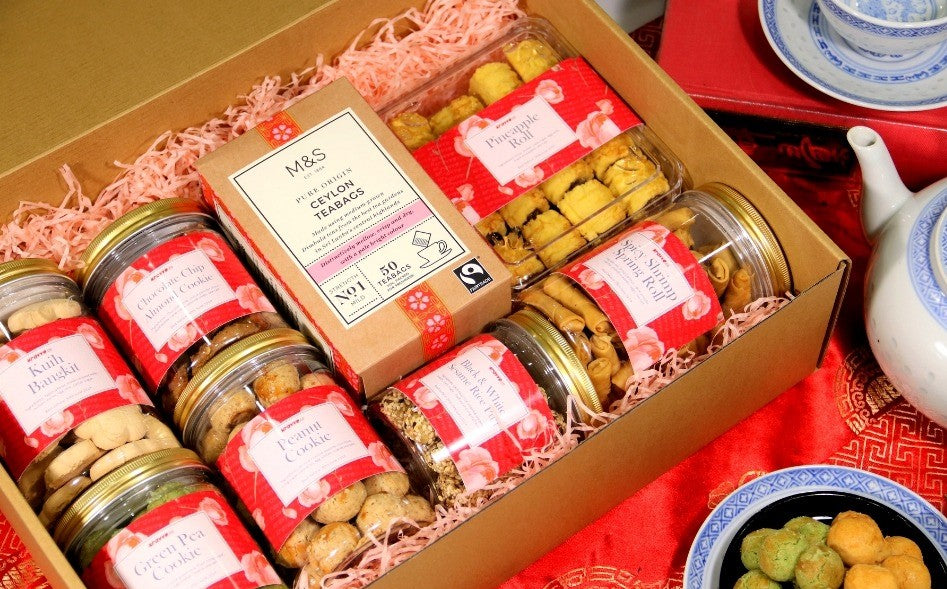 CNY Premium Cookies - The Big Boy (Free Delivery Within Peninsular Malaysia)