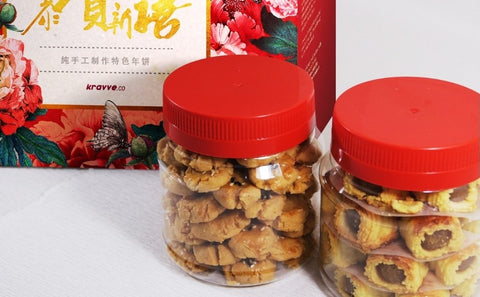CNY Premium Cookies - The Casual (Free Delivery Within Peninsular Malaysia)