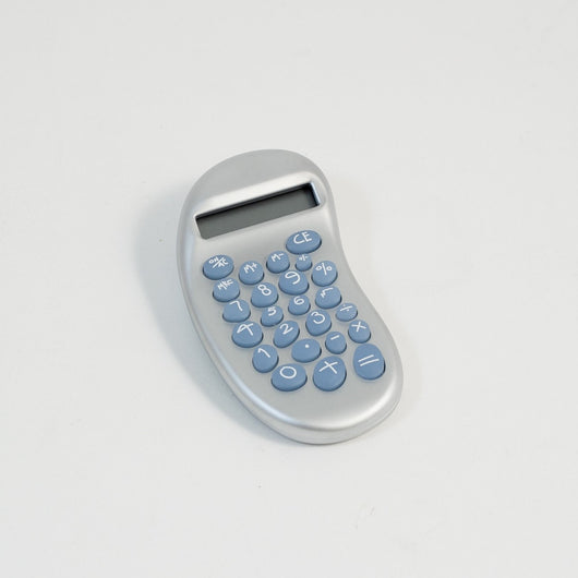 Ergonomic Calculator in a Satinized/Pearl Finish.