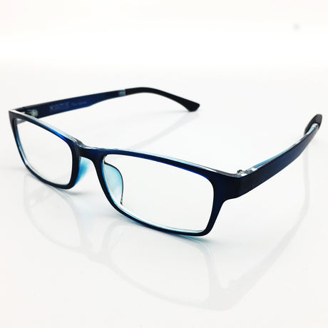 The Kent Distance Glasses