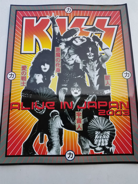 Kiss Alive in Japan 2003