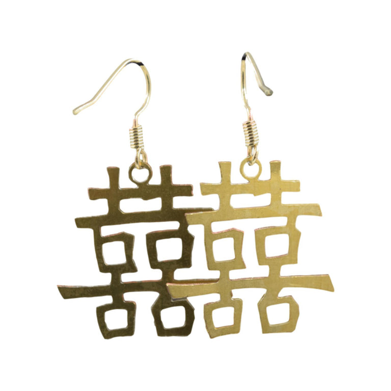 Vintage Brass Die-Cut Symbol Earrings