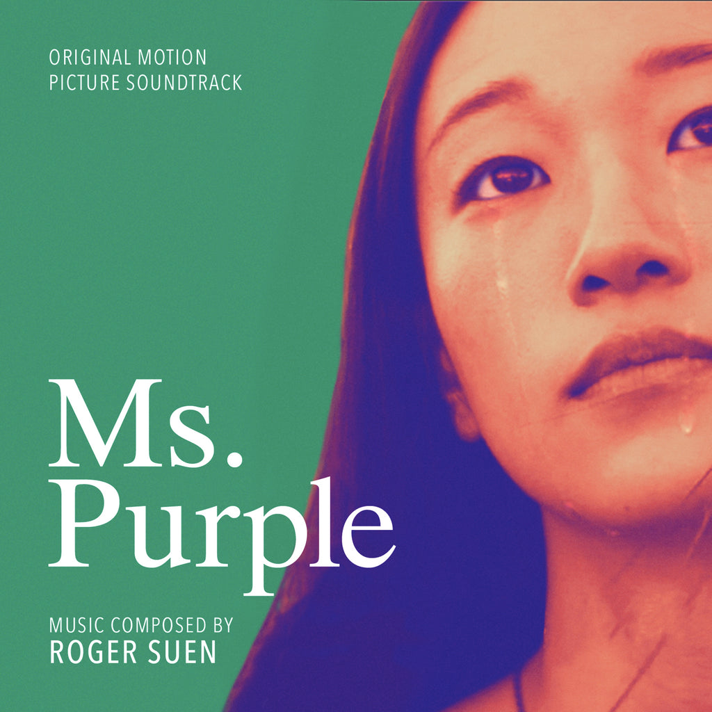 Ms. Purple: Original Motion Picture Soundtrack by Roger Suen (CD+24 bit digital bundle)