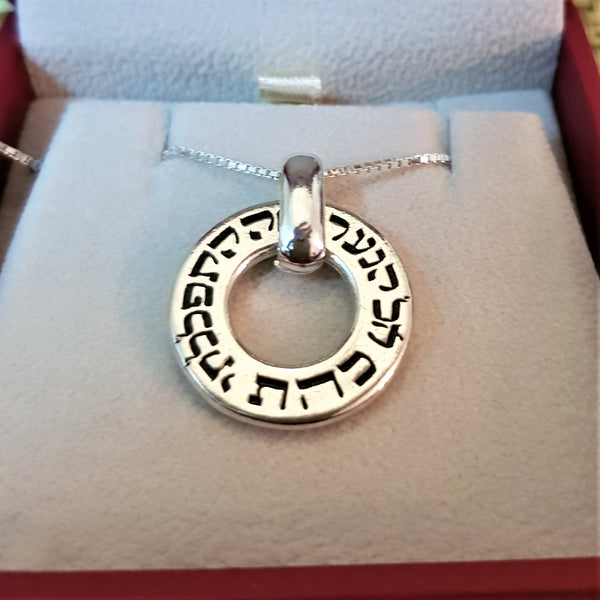 Kabbalah Pendants, Necklaces