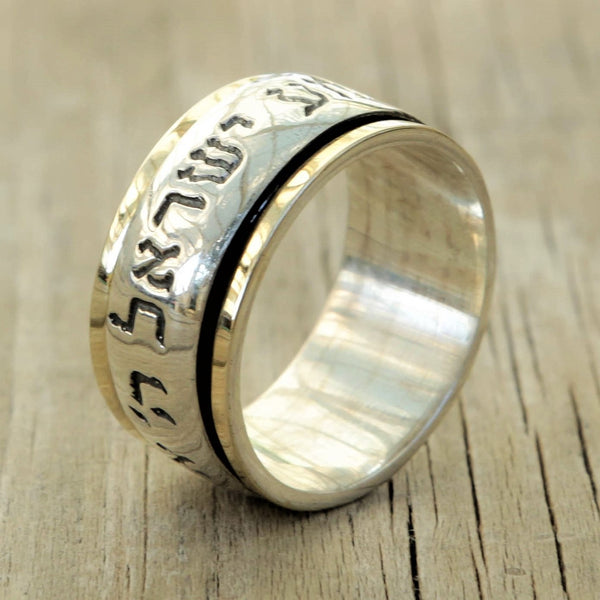 Biblical Hebrew Inscribed Rings
