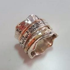 Stackable Spinner Ring-Aiah