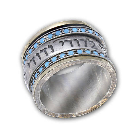 Benjamin | Bible Hebrew inscribed Ring, Gold and Silver Ring,Turquoise Raw Ring