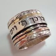 Personalized Bible Ring, God Promise Ring, Rose And Yellow Gold Ring, Kabbalah Blessing Ring, Hebrew Inscribed Ring, Jewish Pray Ring, Judaica Worry Ring, Judaism Faith Ring, Handcraft Spin Ring, Statement Ring, Judaism Mysticism Ring, Angels Gurding Ring