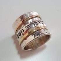 Abinoam | Bible Blessing Ring, Hebrew Inscribed Ring, Spinner Jewish Ring, Rose & Yellow Gold Ring
