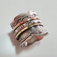 Engraved Hammered Spinner Ring - Tal