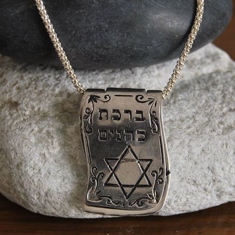 Kabbalah Blessing Pendant, Kabbalah Encrypted Pendant, Powerful Aancient Texts Pendant, Wearer Protection Necklace, Lord Blessing Necklace, Lord Promise Necklace, Birkat Cohanim Pendant, Judaism Mysticism Necklace, Kabbalah Wisdom Pendant