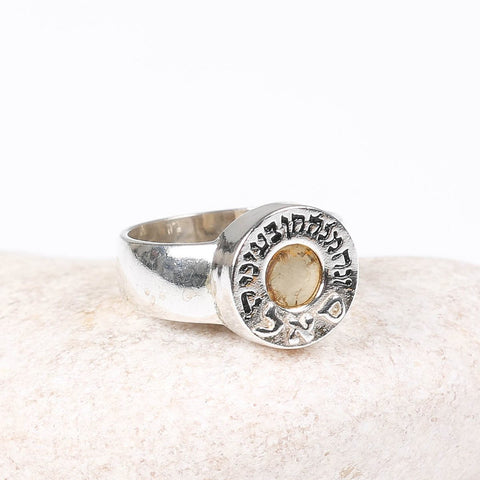 Jewish Engraved Ring - Abihail