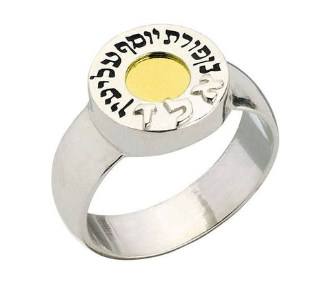 5 Metals Ring - אלד - Protection Against The Evil Eye. Kabbalah Ring, Kabbalah Jewelry, Jewish Jewelry, Hebrew Letters, Judiaca Jewelry