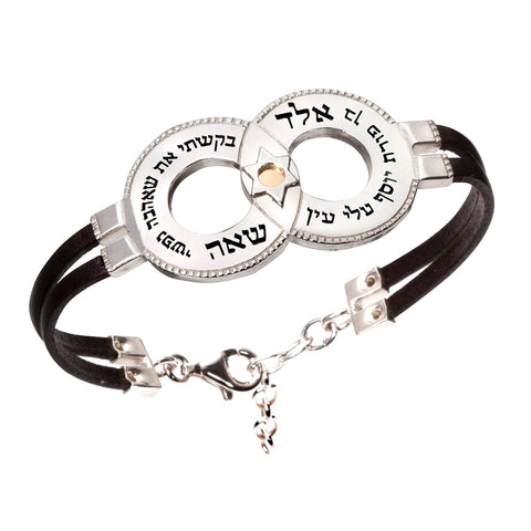 Handwriting Bracelet, Jewish Jewelry