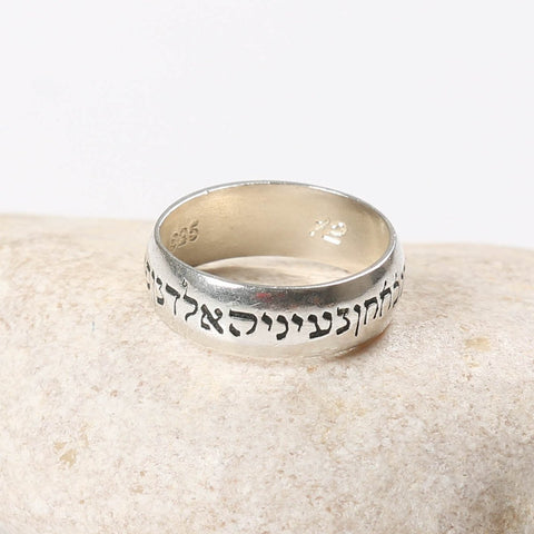 72 Names Ring – For Protection Against The Evil Eye, And Prosperity. Hebrew Letters, Silver, Judaica Ring, Kabbalah Ring, Jewish Ring