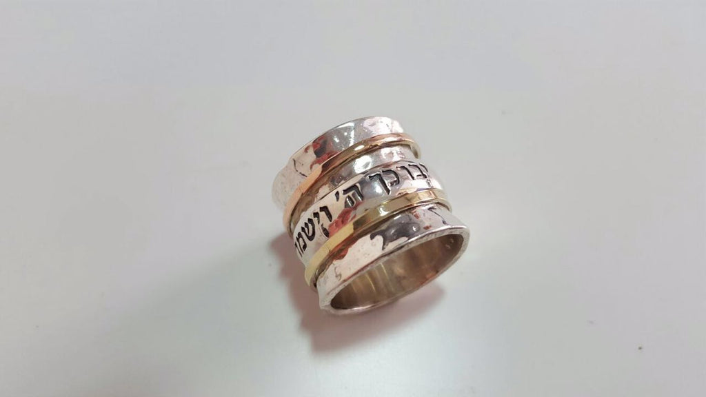 "Rose Gold Engagement Ring, Spinner Band-""Abinadab"""