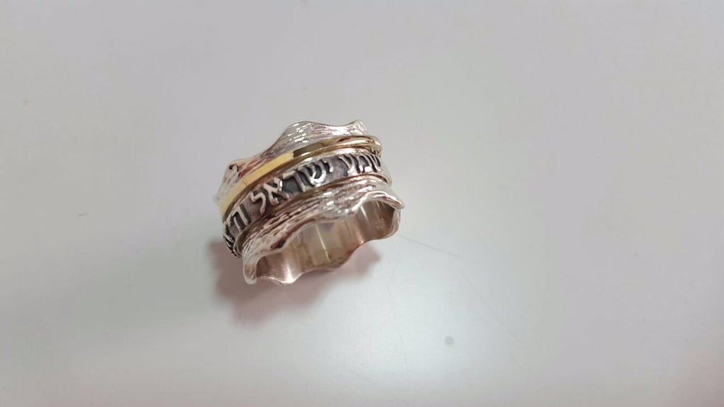 Shema Israel Ring, Hebrew Inscribed Ring, Bible Worry Ring, Judaica Statement Ring, Kabbalah Prayer Ring, Gold & Silver Spin Ring, jewish Faith Ring, Handcraft Jewish Ring, Hebrew Personalized Ring, judaism Faith Ring, Strengthening Faith In God Ring