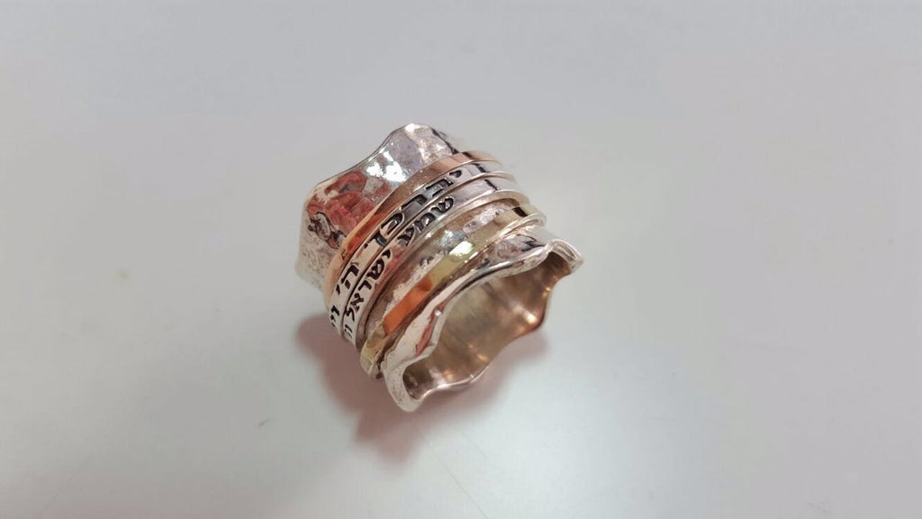 Engraved Stackable Spinner Ring-Aiah