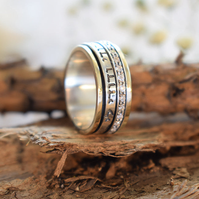 Me-Zahab | Art Deco Bibel Spinner Ring, Hebrew Inscribed Ring, Zirconia Raw Band