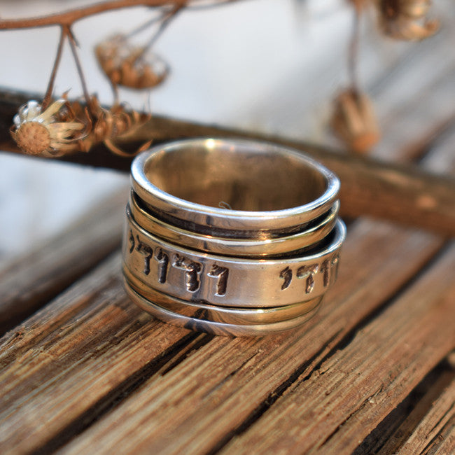 Judaica Spinner Ring, Handwriting Jewelry - Merab