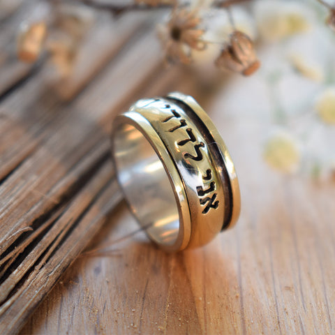 Personalized Engraved Midi Ring-Eshet Lot