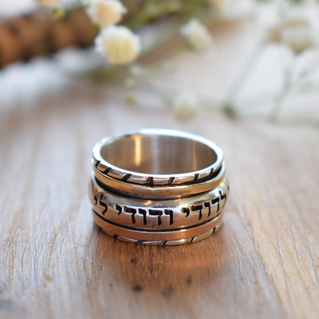 Maachah | Hebrew Inscribed Ring, Bible Spinner Ring, Rose & Yellow Gold Ring
