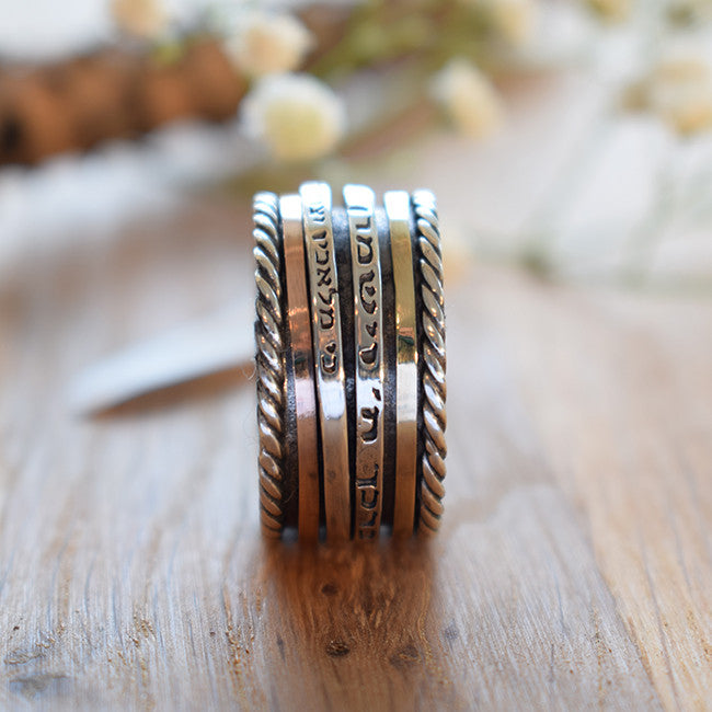 Atarah | Bible Art Deco Ring, Hebrew Inscribed Ring, Stackable Spinner Ring, Rose And Yellow Gold Ring