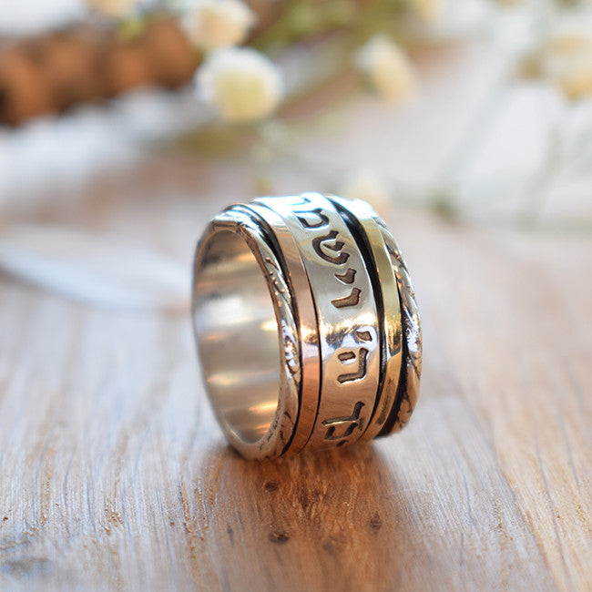 Rose & Yellow Spin Ring, Bible Promise Ring, Hebrew Inscribed Ring, God Blessing Ring, Kabbalah Protecting Ring, Handmade Hebrew Engraved Ring, Personalized Judaica Ring, Jewish Faith Ring, Prayer Statement Ring, judaism Faith Ring, Gurdian Blessing Ring