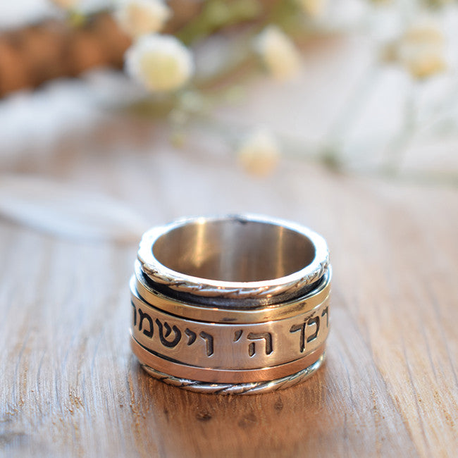 Jerioth | Handwriting Jewelry, Rose & Yellow Gold Ring, Initial Promise Ring