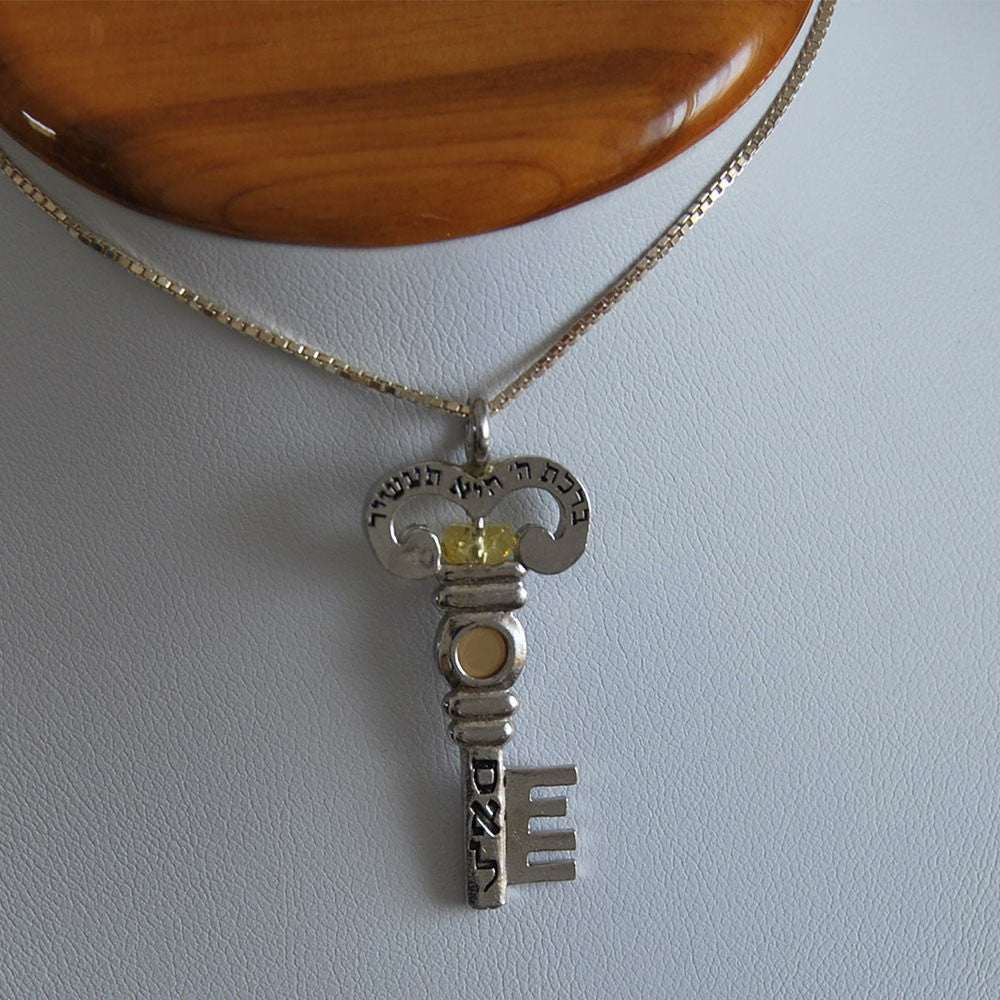 Citrin Cameo Necklace, Jewish Jewelry - Key