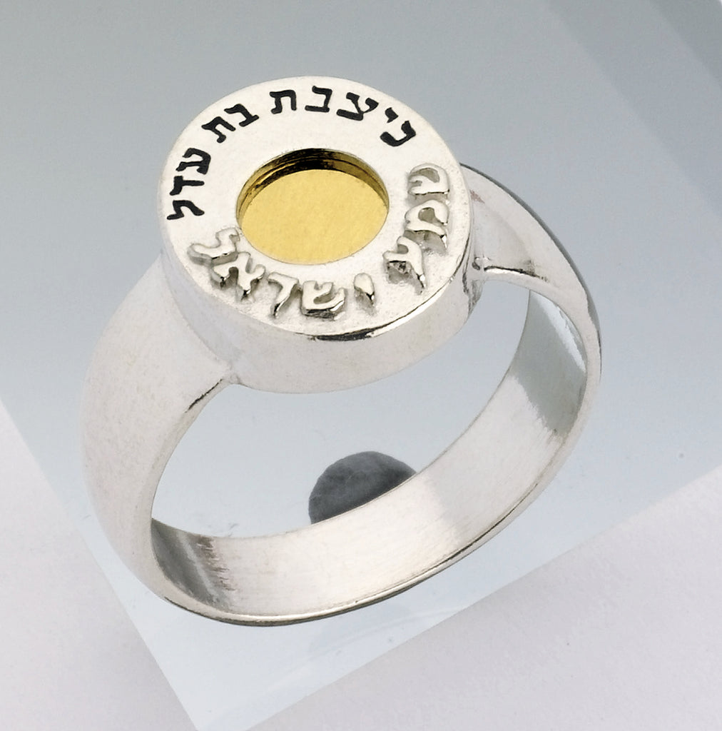 Kabbalah Encriypted Ring, Kabbalah 5 metals Ring, Kabbalah Amulet Ring, Judaism Mysticism Ring, Secret Wisdom Kabbalah Ring, Judaica Spiritual Ring, Strengthning Faith Ring, Spiritual Statement Ring, Cleansing Sowl Ring, Judaica Gold And Silver Ring