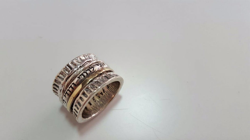 Jerusalem Song | Bible Verse Ring, Hebrew inscribed Ring, Gold & Silver Hammered Statement Ring