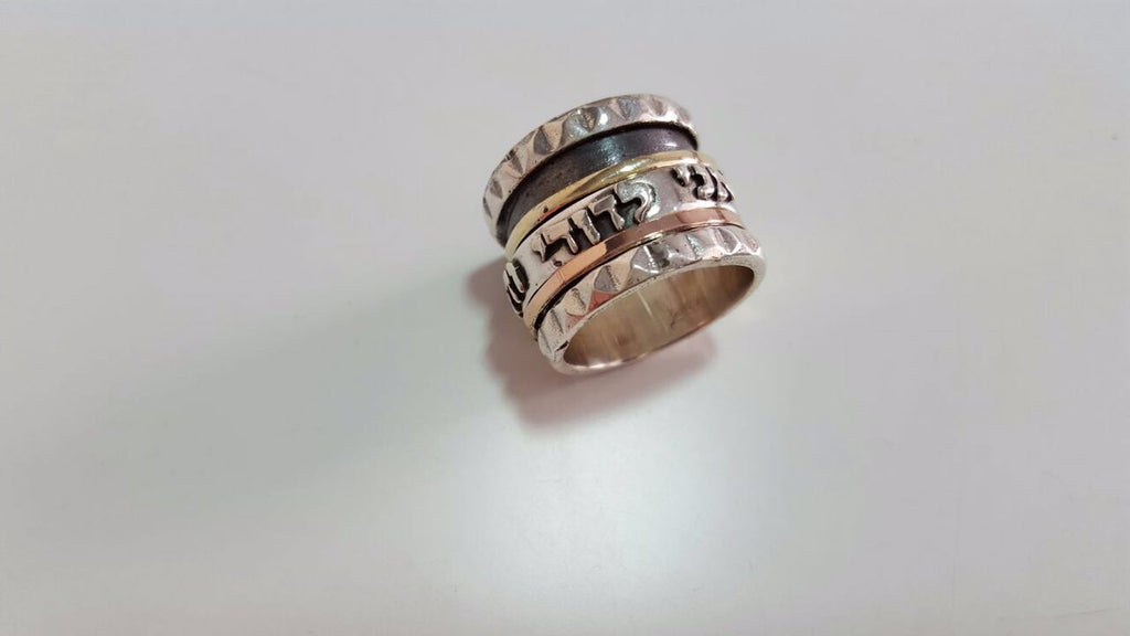 Men Wedding Band, Jewish Jewelry, Spinner Big Ring - Sarai