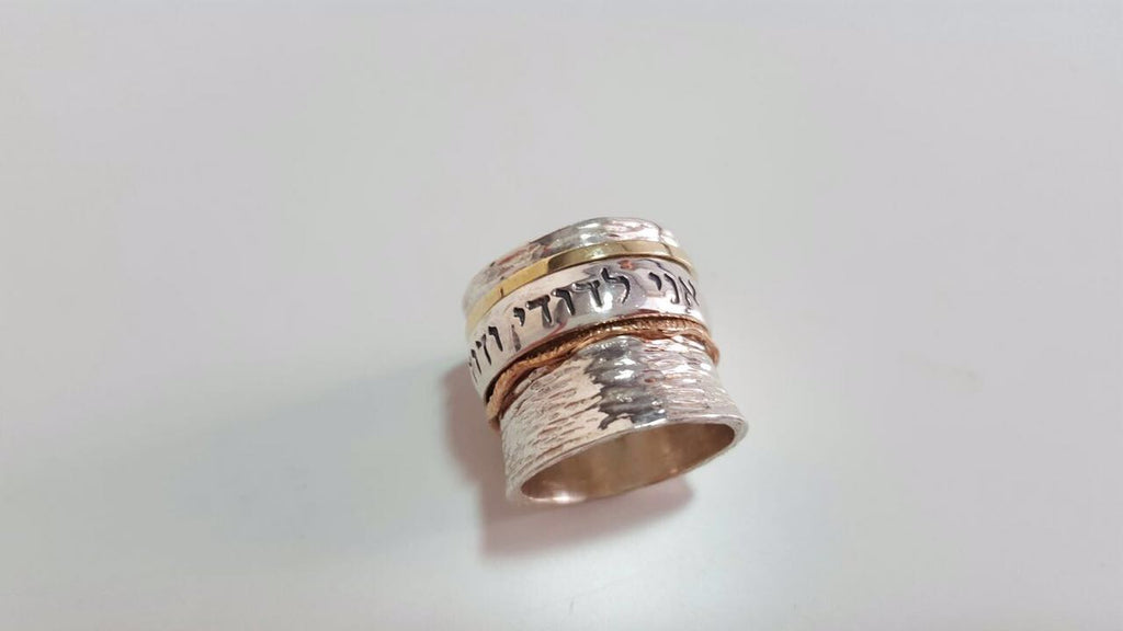 Bible Spinner Wide Ring, Hebrew Inscribed Ring, Rose & Yellow Gold Ring, King Solomon Statement Ring, Amulet Lovers Ring, Lord Blessing Ring, Personalized Biblical Ring, Judaica Prayer Ring, Tightening Love Ring, Sing Of Song Verse Ring, Jewish Faith Ring