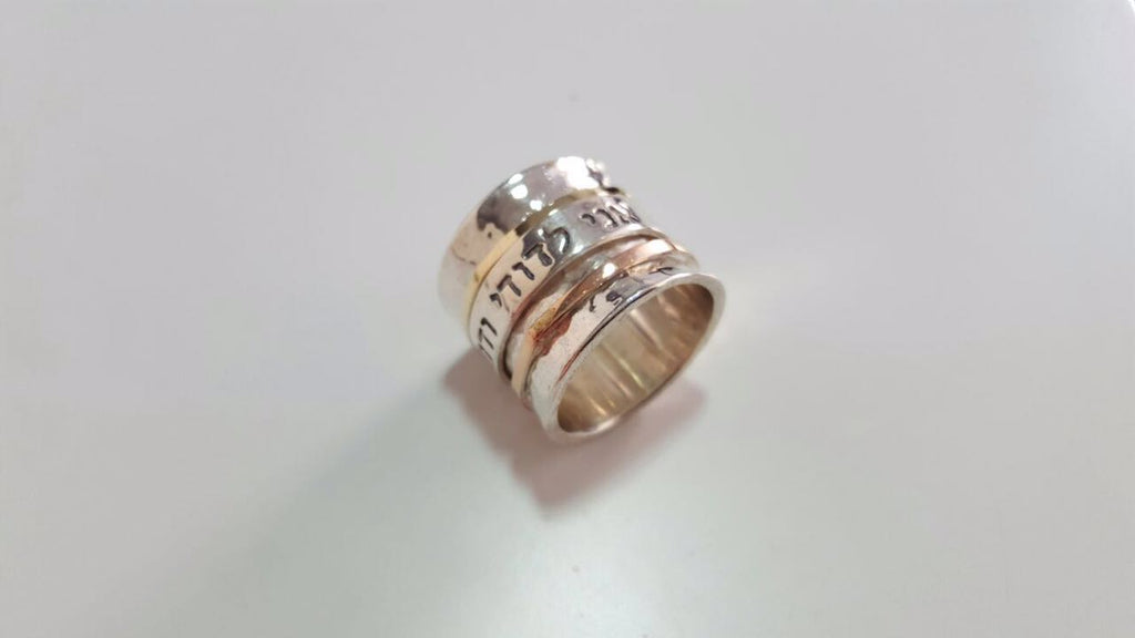 Rose Gold Hammered Ring, Jewish Jewelry - Sherah