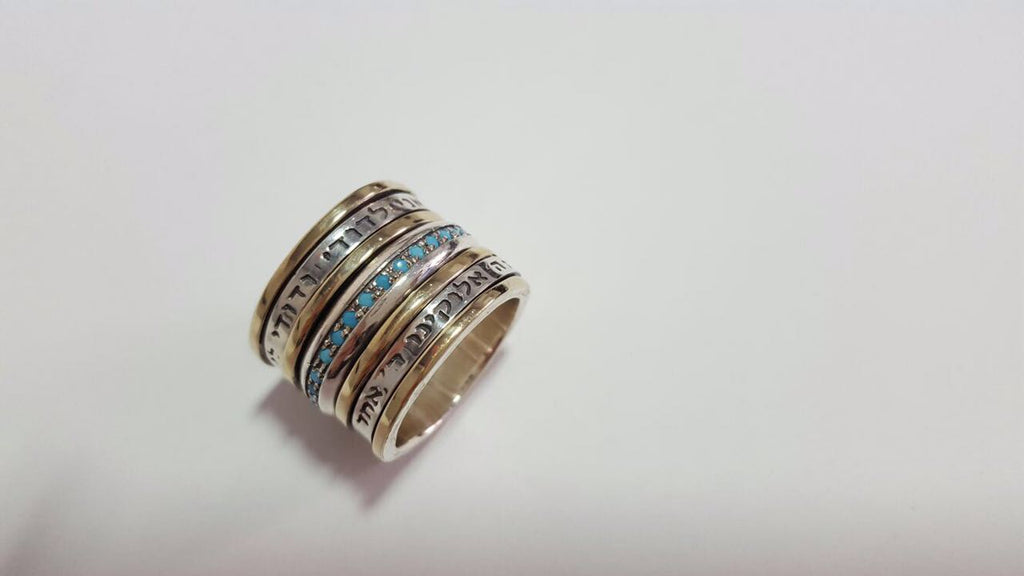 Sigal | Biblical Rings, Hebrew Inscribed Rings, Gold & Silver Rings, Spin Rings, Turquise Rings, Israel Jewelry, Israeli Designer Jewelry