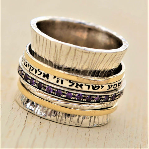 Abigail | Stackable Gold Silver Spinner Band, Hammered Amethyst Ring