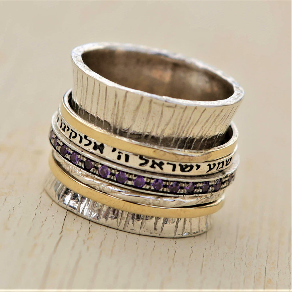 Abigail | Bible Verse Stackable Ring, Gold and silver Spinner Band, Hammered Amethyst Ring