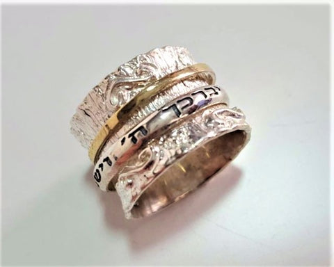 Adaiah | Hebrew Inscribed Ring, Hammered Spinner Band, Kabbalah Statement Ring